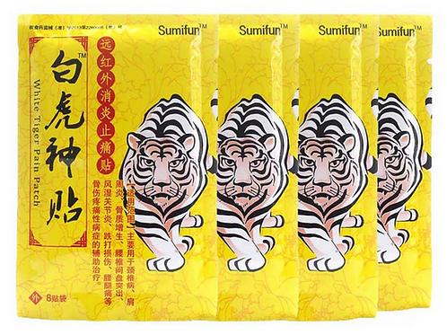 Weisses Tiger Balm Wärmepflaster im 8er Beutel