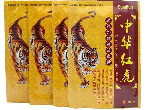 Rotes Tiger Balm Wärmepflaster im 8er Beutel