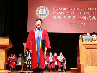Congratulations to Chairman Hung for the Honorary University Fellowships of HKBU