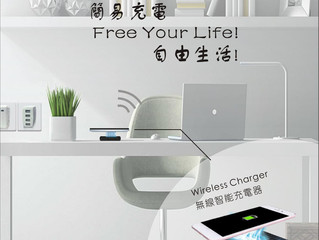 Simple Charging, Free your life