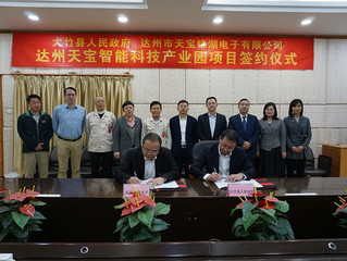 1 Billion! Ten Pao Group and Dazhu reached a project cooperation intention