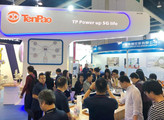 Ten Pao Product Demo 2019: GaN, Quick Chargers, Wireless Chargers