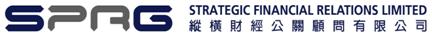 天寶集團二零一七年收益增16.4%至30.07億港元 高於同期開關電源行業市場增長