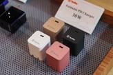 iPhone 11帶動快充大爆發:天寶推出5款小型PD快充充電器