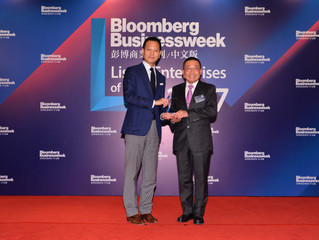 "Ten Pao Group Selected among Bloomberg Businessweek/Chinese Edition's  ""Listed Enterprises of the Ye"