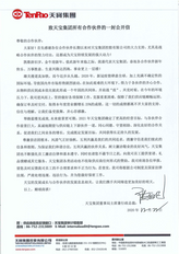 A Letter for Our Valued Suppliers and Partners of Ten Pao Group