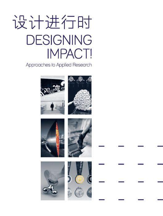 Designing_Impact_cover.jpg