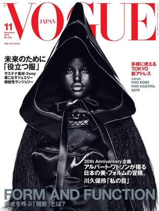 VOGUE JAPAN NOVEMBER 2019 X COMME DES GARÇONS*