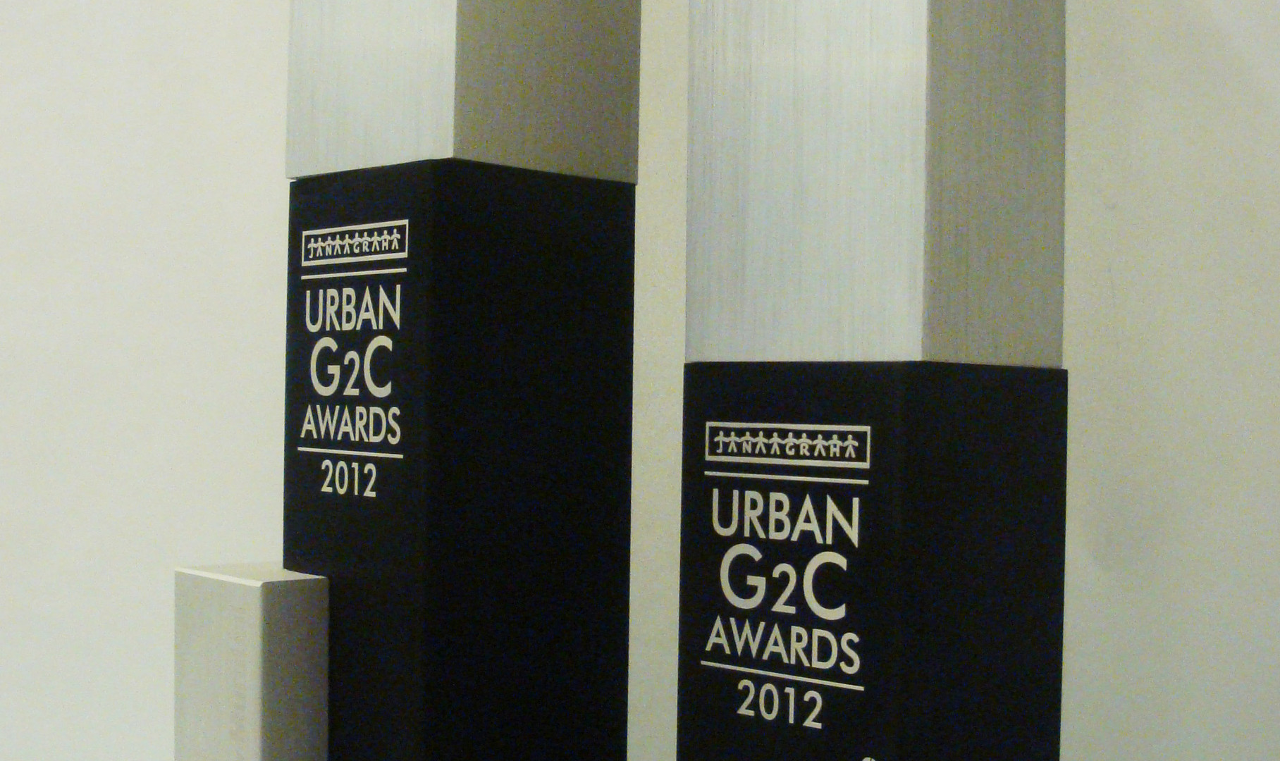 Jana Urban G2C Awards