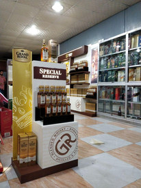 Special Reserve Brand Retail Units