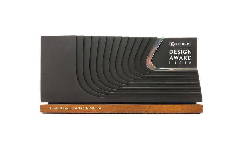 Lexus Design Awards