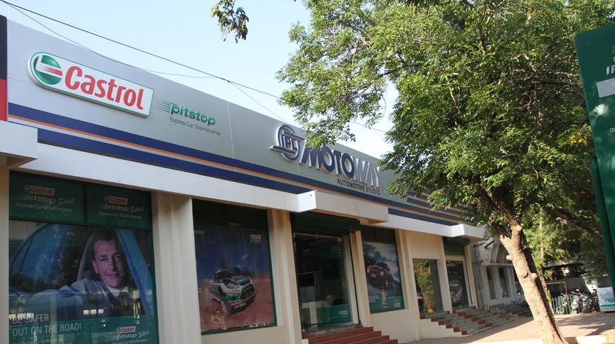 IPL Motoway Store