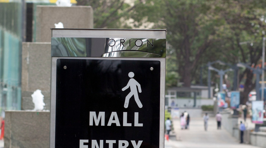 Orion Mall Navigation