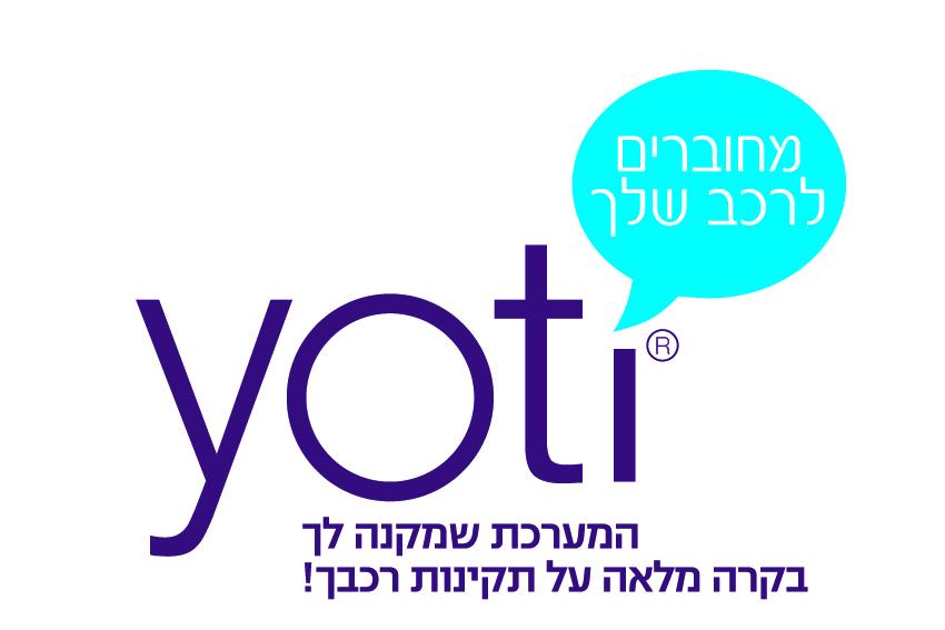 יוטי-לוגו.jpg