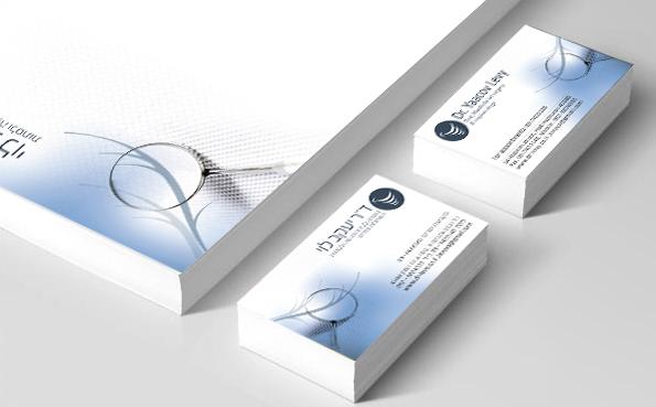 עיצוב לוגו ושפה גרפית