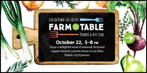 Farm to Table Year Three, Oh What A Night!