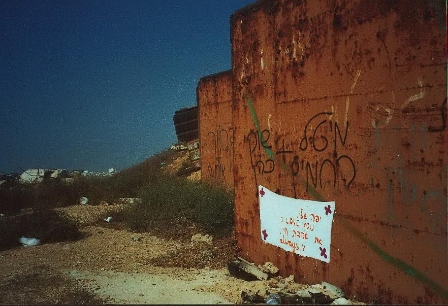 DZ_IsraelHulonGraffiti2002.jpg