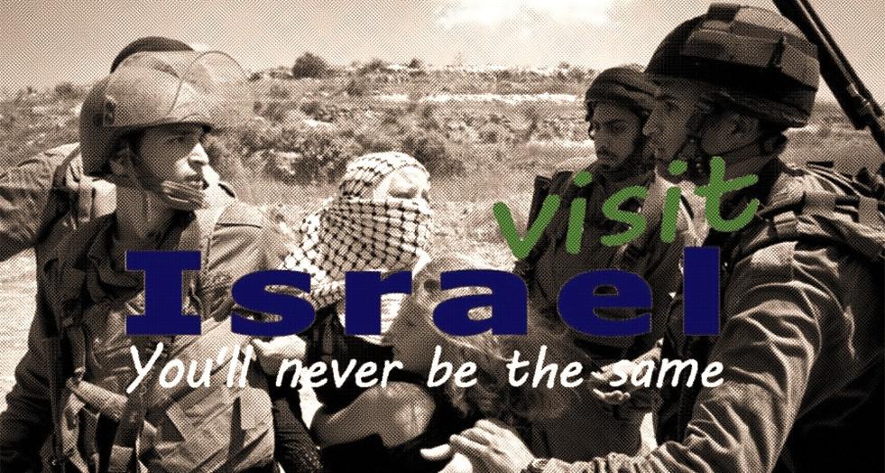 Visit Israel ( 2016)