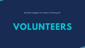 Open call for volunteers