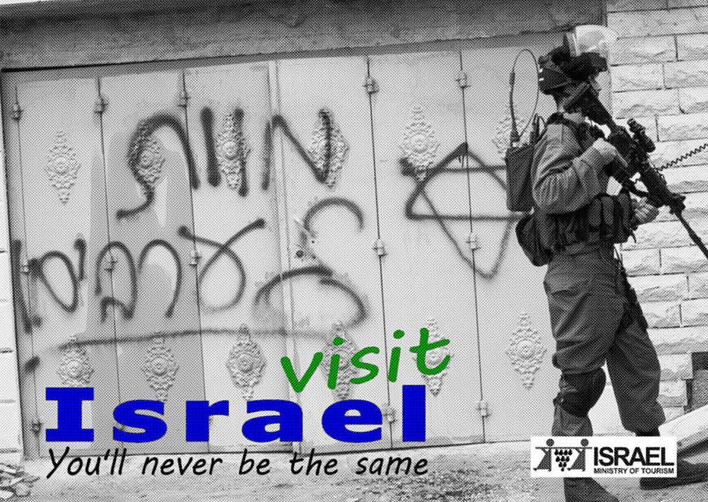 Web_Front1 Israeli soldiers stand .jpg