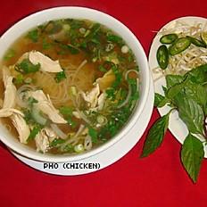 PHỞ - Vietnamese Rice Noodle Soup
