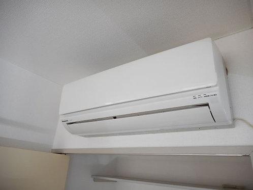 28 SEER Mini Split Heat/AC System