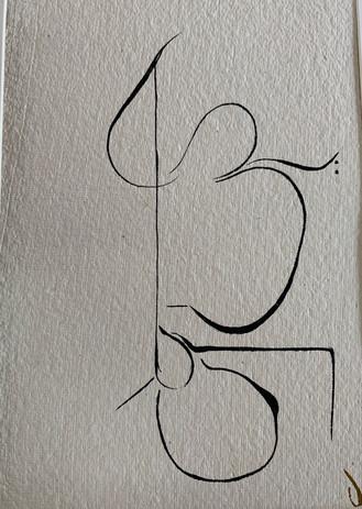 Prayer Runes 7
