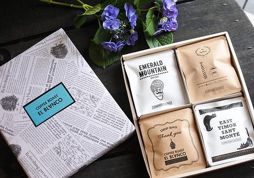 エルブランコ,DRIPBAG,コーヒーギフト