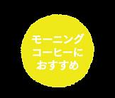 パーツ文字-01.png