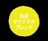 パーツ文字-04.png