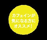 パーツ文字-03.png