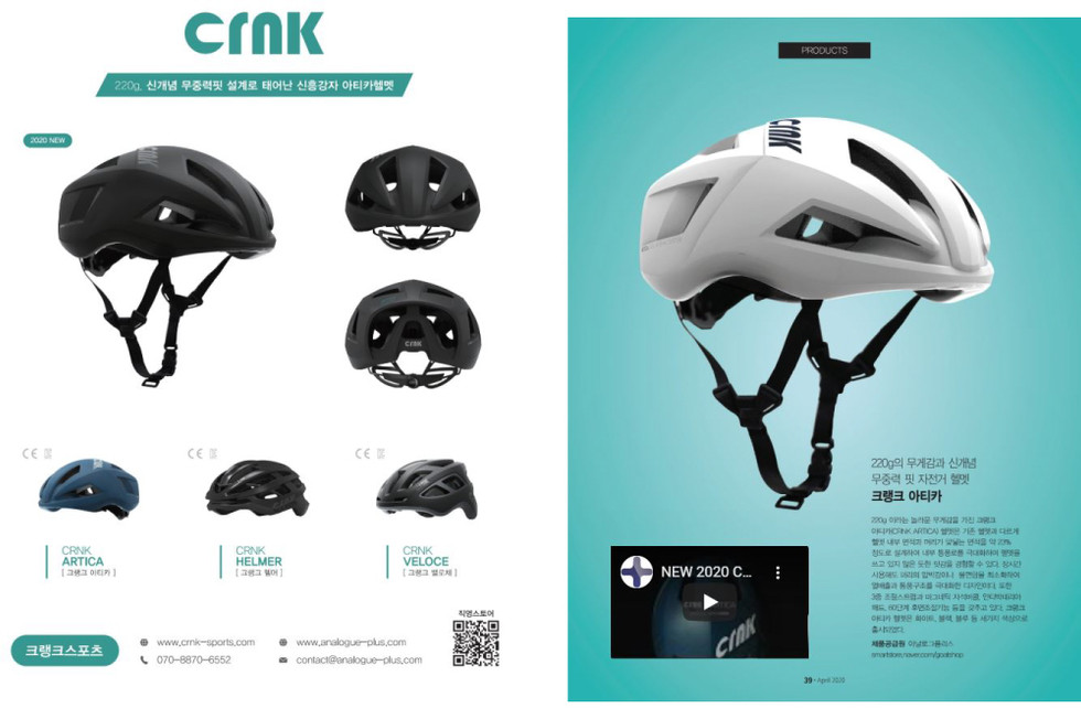 The Bike's monthly article on CRNK ARTICA