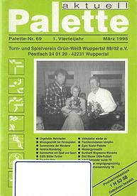 März 1985.png