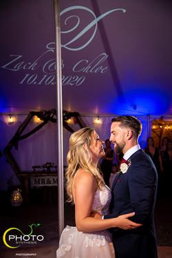 Best Wedding DJS in Lehigh Valley PA