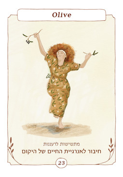 Pages from באך-8_Page_4.jpg