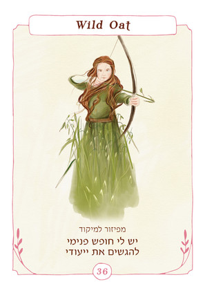 Pages from באך-8_Page_6.jpg