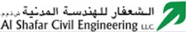 al shafar logo.png
