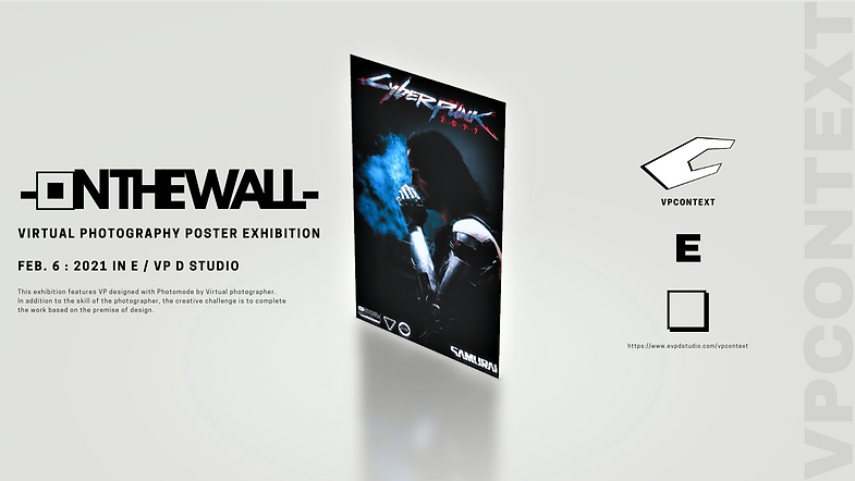VPCONTEXT VP POSTER EXHIBITION (1).png