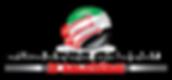 Emirates Portal IT solutions Logo