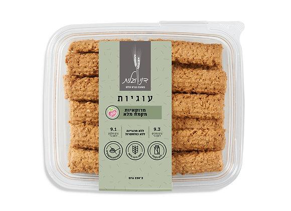 דני וגלית -עוגיות מרוקאיות מקמח מלא