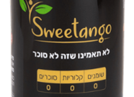 ממתיק תחליף סוכר - סוויטאנגו - 280 גרם