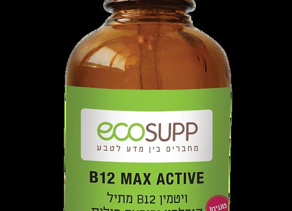 אקוסאפ - ויטמין B12