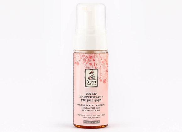 מיכל סבון טבעי- סבון פנים ורדים, ג'וניפר וילנג ילנג – מקציף, מפנק ועדין