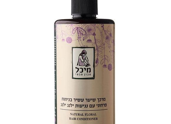 מיכל סבון טבעי- מרכך שיער טבעי עשיר בניחוח פרחוני עם נגיעות ילנג ילנג
