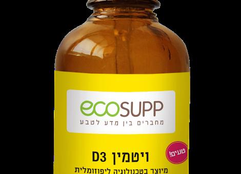 אקוסאפ - ויטמין D