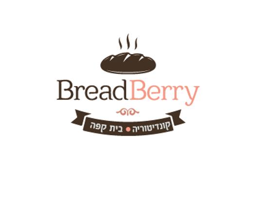 BreadBerry - לחם מחמצת לבן - ללא גלוטן