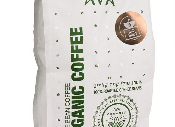 קפה שחור אורגני 100% פולי קפה קלויים - אווא