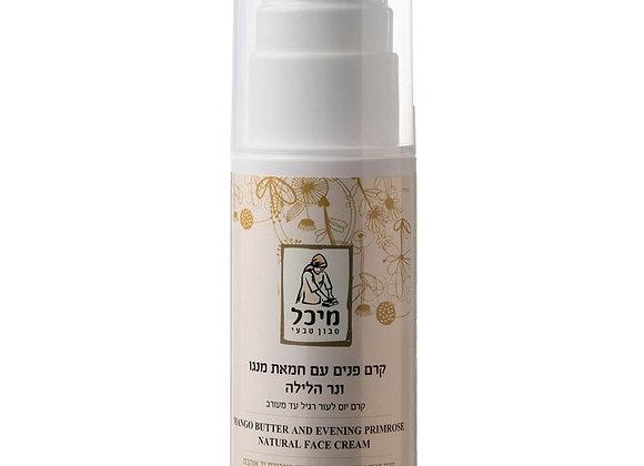 מיכל סבון טבעי- קרם פנים עם חמאת מנגו ונר הלילה לעור רגיל או מעורב