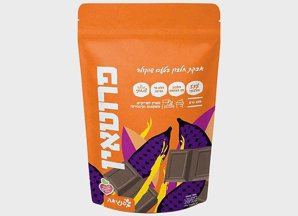 פנגיאה - אבקת חלבון בטעם שוקולד