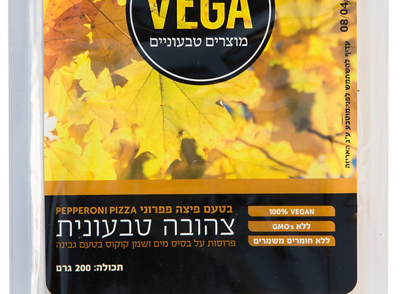 VEGA - צהובה טבעונית - בטעם פיצה פפרוני